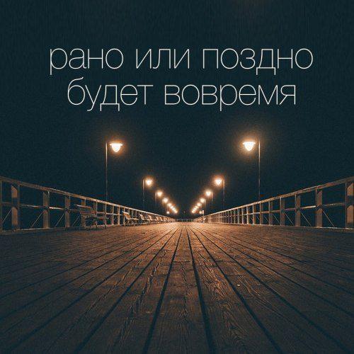 Красивые статусы и цитаты про ночь со смыслом - мудрая подборка 6