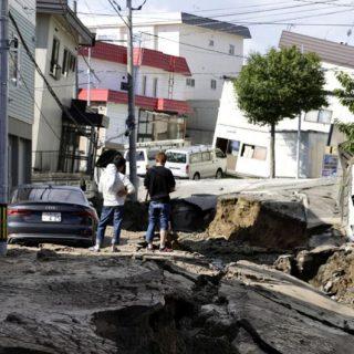 Разрушительное землетрясение в Японии - новости 5