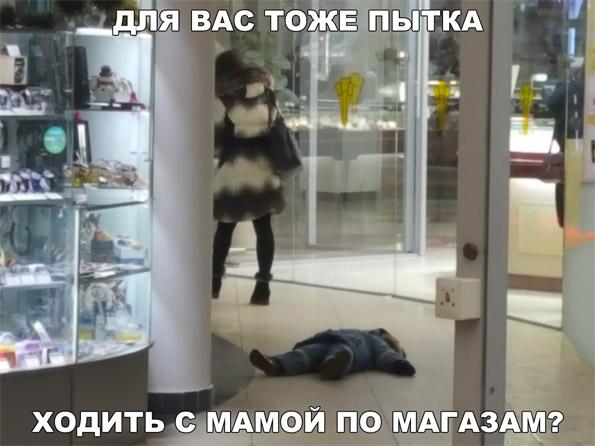 Лучшие ржачные и веселые картинки за октябрь до слез - сборка №94 2