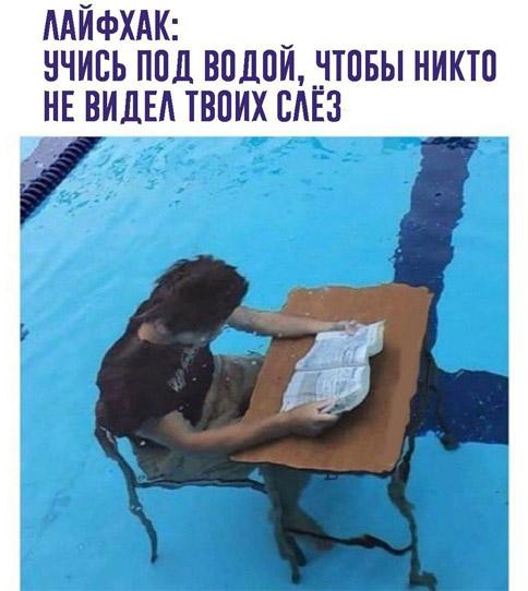 Лучшие ржачные и веселые картинки за октябрь до слез - сборка №94 9