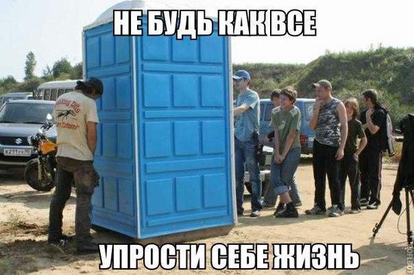 Лучшие смешные и веселые картинки, фото с текстом - сборка №99 3