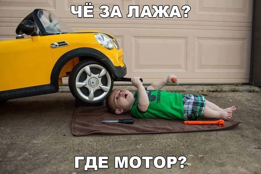 Лучшие смешные и веселые картинки, фото с текстом - сборка №99 9