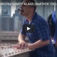 Самые лютые и ржачные видео приколы до слез за осень 2018