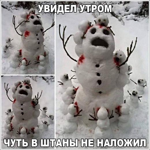 Смешные и забавные картинки про зиму и снег - подборка 1