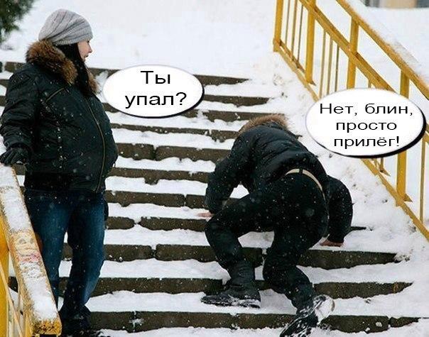 Смешные и забавные картинки про зиму и снег - подборка 14