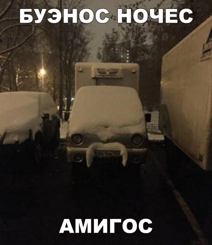 Смешные и забавные картинки про зиму и снег - подборка 3