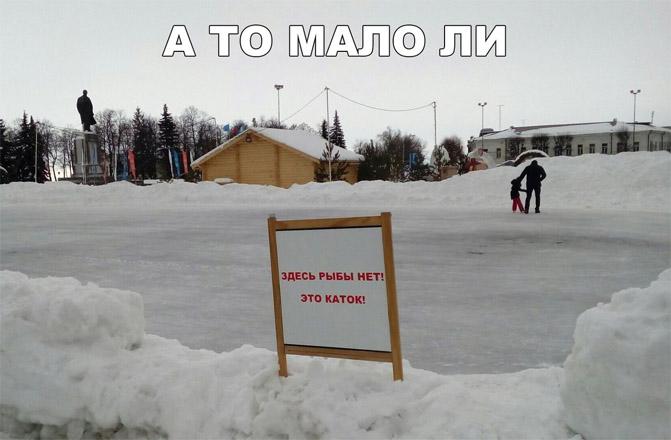 Смешные и забавные картинки про зиму и снег - подборка 7