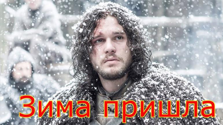 Картинки Вот и декабрь!, Зима пришла - самые прикольные 2