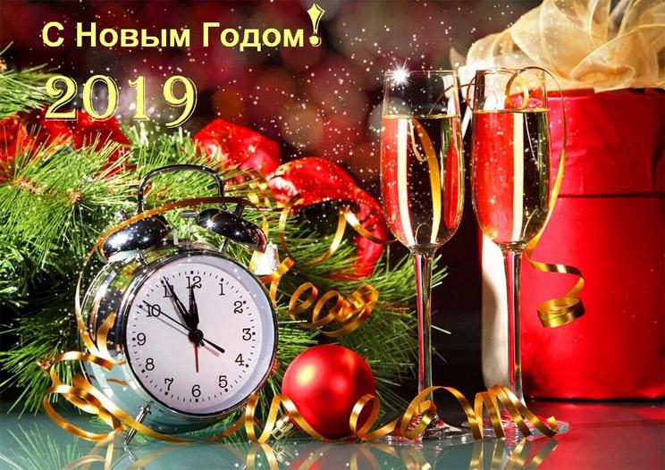 Красивые картинки с Наступающим Новым Годом 2019 - подборка 4