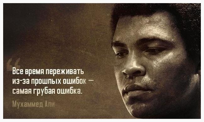 Красивые цитаты и высказывания про спорт и мотивацию - сборка 15