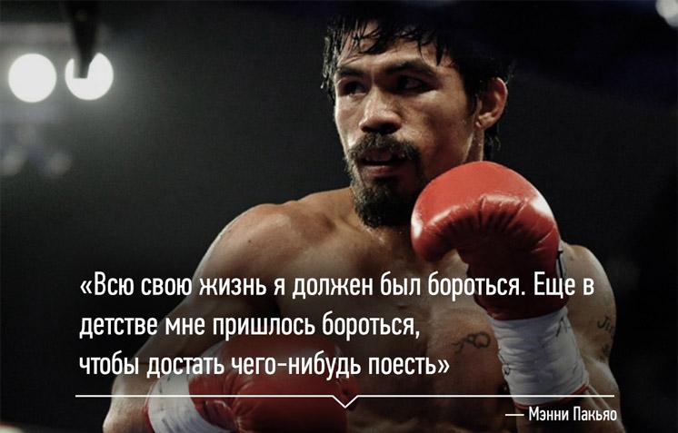 Красивые цитаты и высказывания про спорт и мотивацию - сборка 4