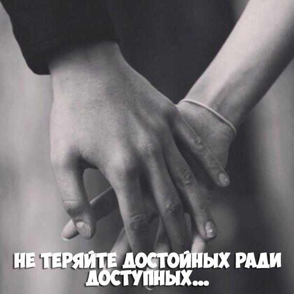 Красивые цитаты про любовь между женщиной и мужчиной - сборка 15