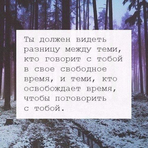 Красивые цитаты про людей и их одиночество - подборка в картинках 16