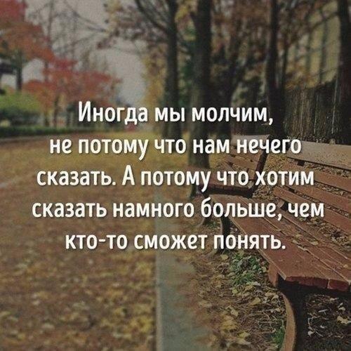 Красивые цитаты про людей и их одиночество - подборка в картинках 7