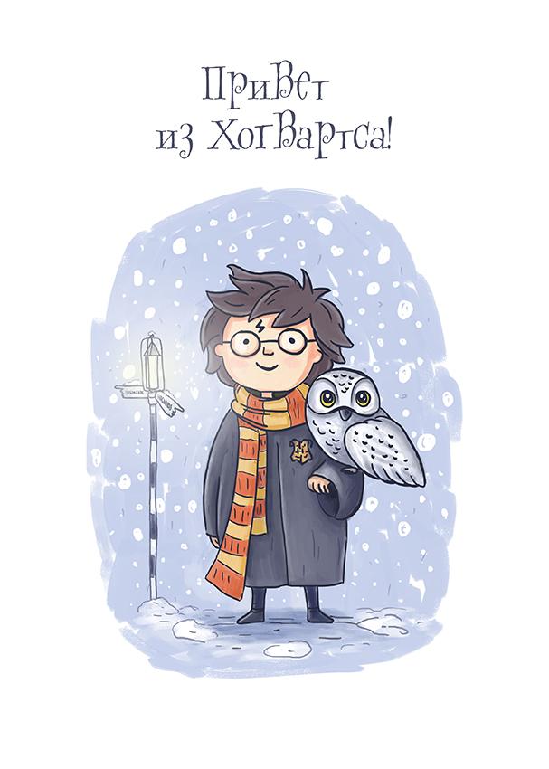 Невероятные и замечательные арты к Гарри Поттеру - подборка 9