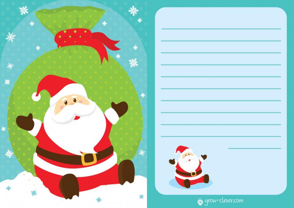 Письмо Деду Морозу картинки и рисунки - интересная подборка 10