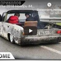 Подборка ржачных и смешных видео приколов за ноябрь №149