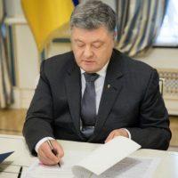 Порошенко подписал указ о военном положении - новости 1