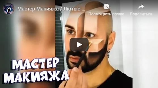 Веселые и смешные видео ролики до слез за зиму - подборка №155