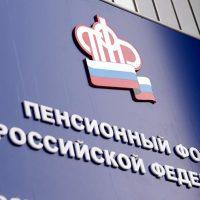В ПФР рассказали, в каких регионах России самая большая пенсия - новости 1