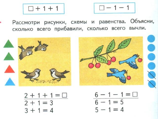 Задачи в картинках для 1 класса по математике в пределах 10 - подборка 15