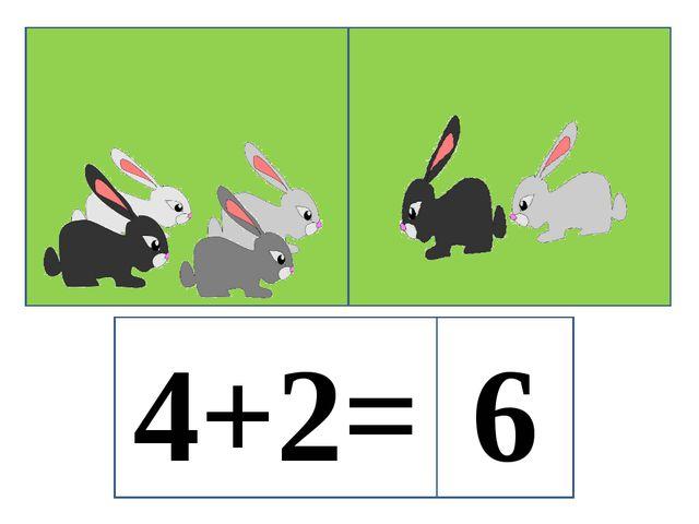 Задачи в картинках для 1 класса по математике в пределах 10 - подборка 6