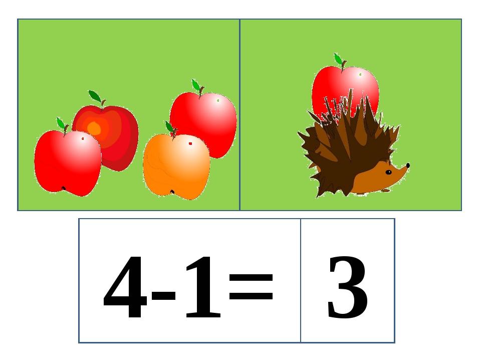 Задачи в картинках для 1 класса по математике в пределах 10 - подборка 8