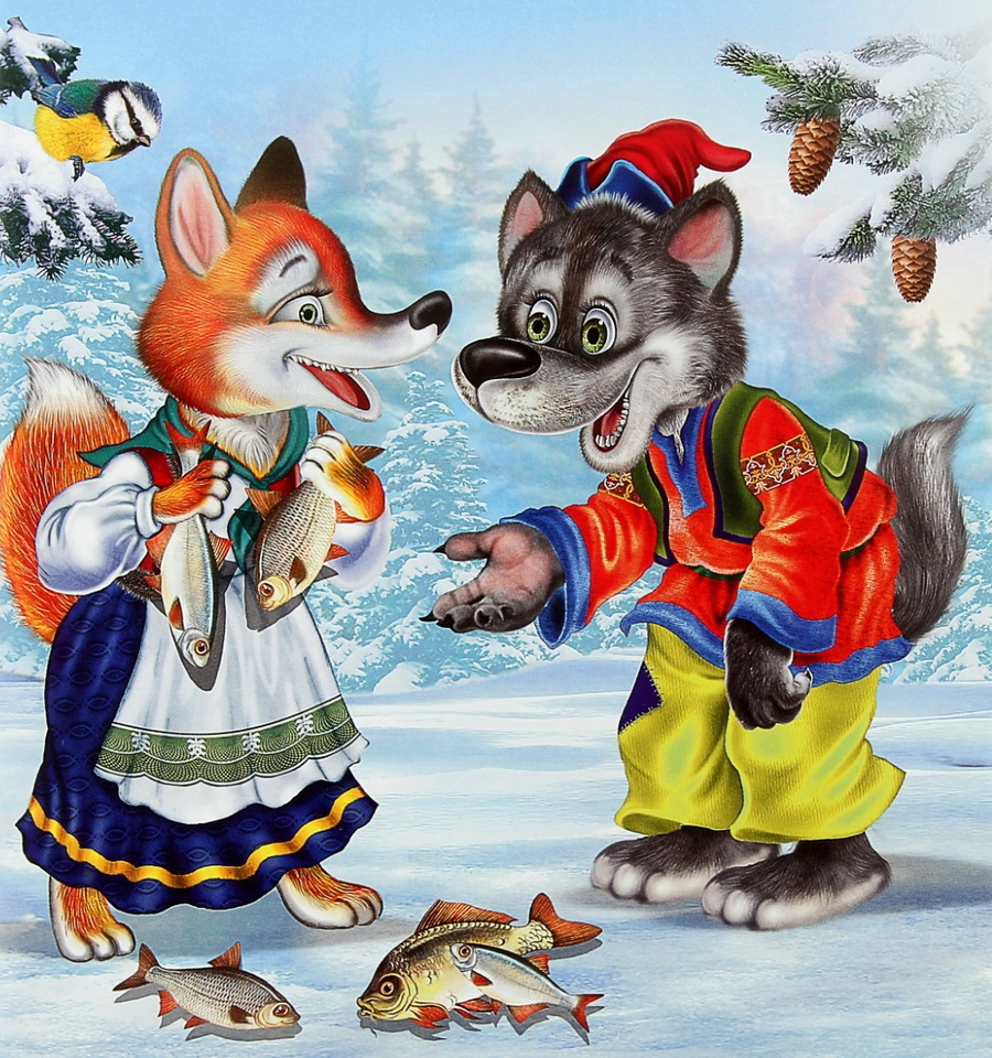 Картинки лисы и волка для детей