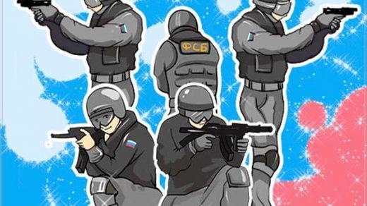 Красивые картинки с Днем работника органов безопасности 5