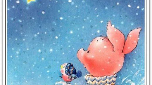 Новогодние открытки 2019 с изображением свиньи - поздравления 14