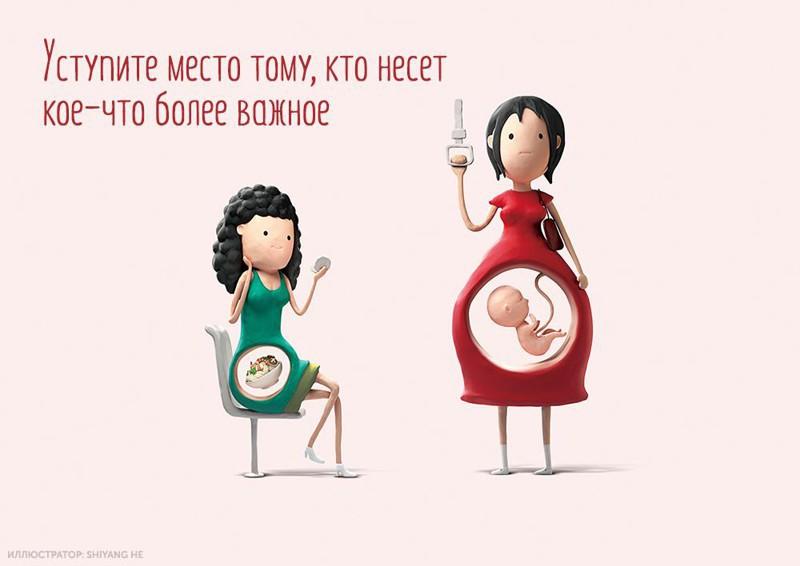 Прикольные и смешные картинки про беременных до слез - сборка 13
