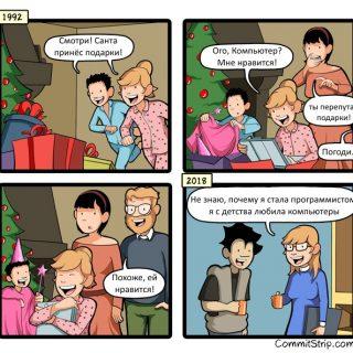Прикольные и смешные комиксы про Новый год и Рождество 2