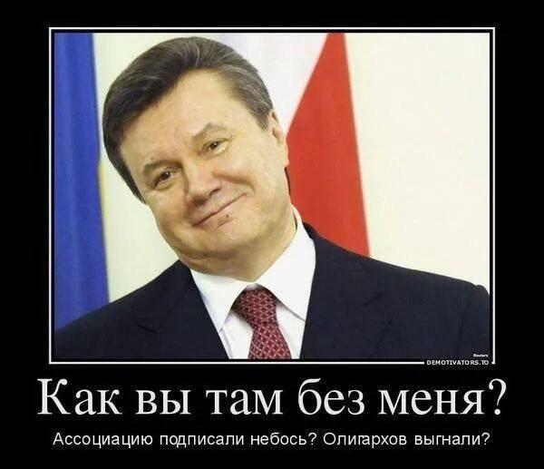 Смешные и прикольные демотиваторы про Украину - подборка 20 штук 1