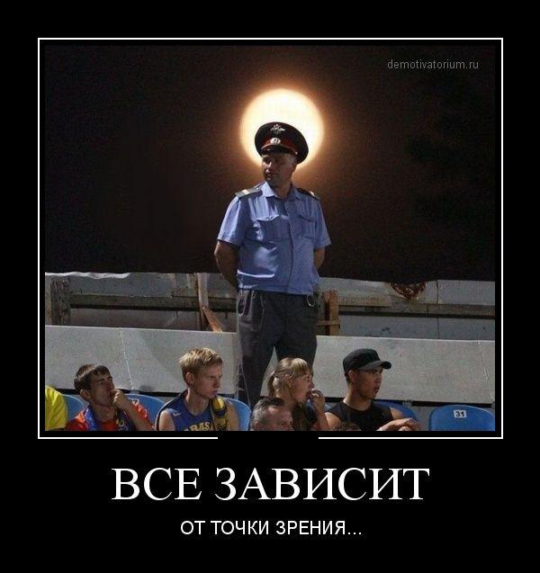 Смешные и прикольные демотиваторы про Украину - подборка 20 штук 13