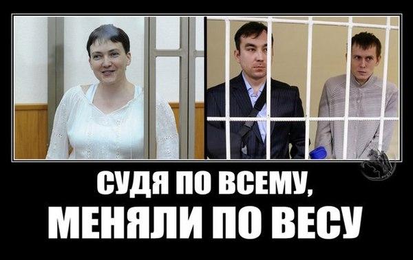 Смешные и прикольные демотиваторы про Украину - подборка 20 штук 16