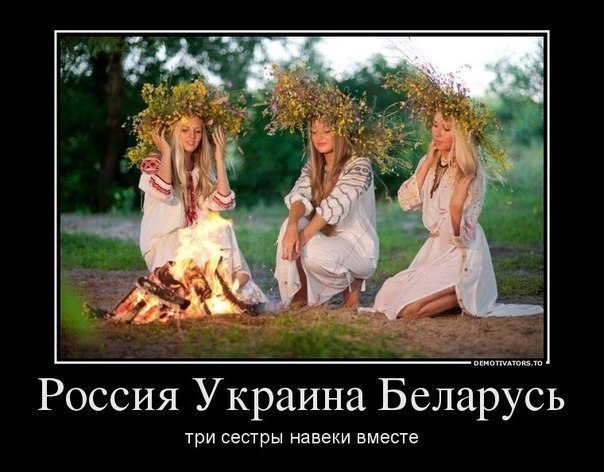 Смешные и прикольные демотиваторы про Украину - подборка 20 штук 20