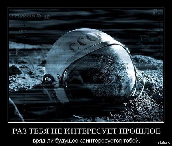 Смешные и прикольные демотиваторы про Украину - подборка 20 штук 3