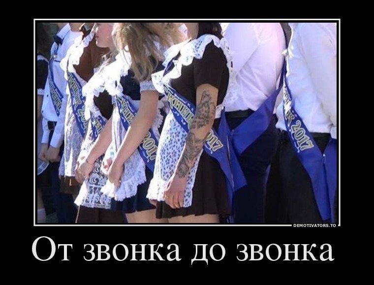 Смешные и прикольные демотиваторы про Украину - подборка 20 штук 5