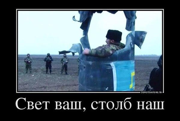 Смешные и прикольные демотиваторы про Украину - подборка 20 штук 7