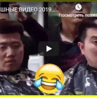 Веселые и юморные видео приколы до слез - подборка №160