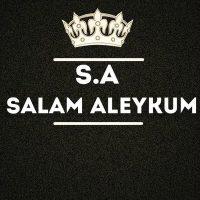 Как переводится приветствие «Салам Алейкум», его значение 1