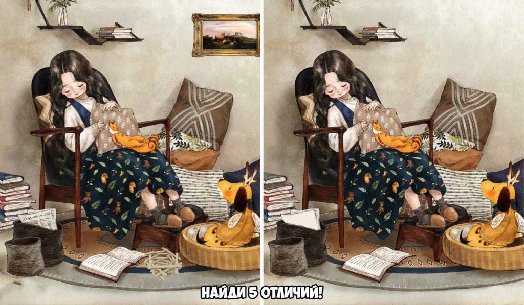 Картинки «Найди отличия» для детей и взрослых - подборка 17 фото 17