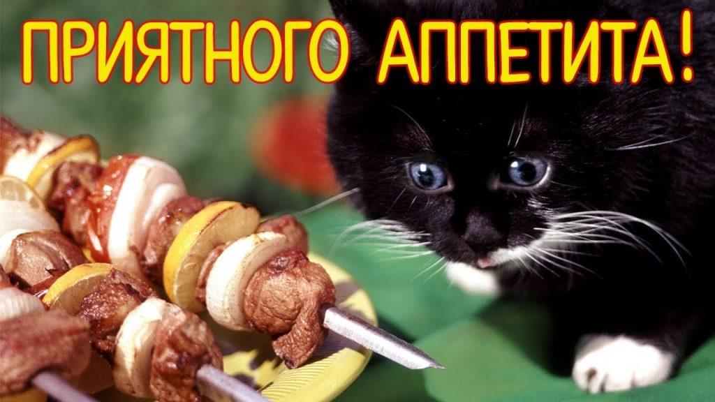 Красивые картинки с пожеланием приятного аппетита - 20 фото 16