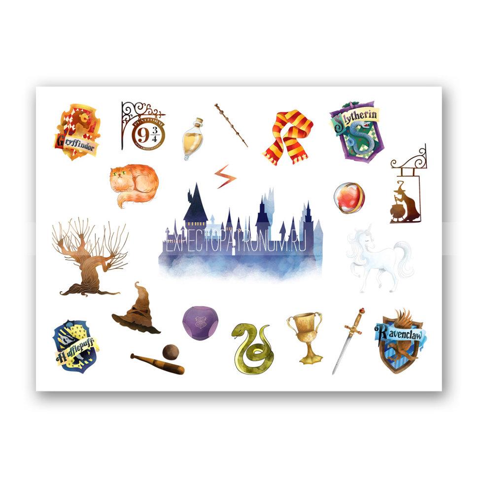 Красивые стикеры и наклейки Гарри Поттер - коллекция 46 картинок 32