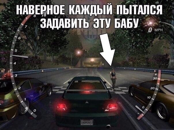 Лучшие авто приколы и авто юмор - смешные картинки, фото 1