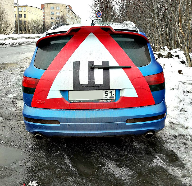 Лучшие авто приколы и авто юмор - смешные картинки, фото 15