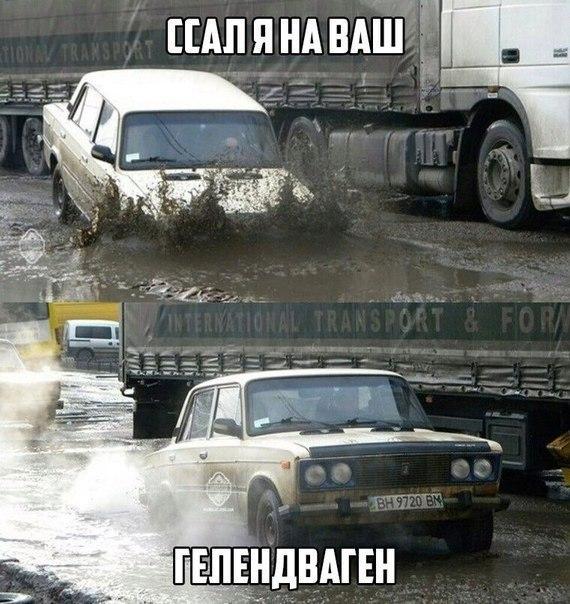 Лучшие авто приколы и авто юмор - смешные картинки, фото 2