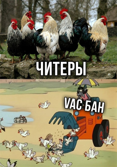 Смешные и прикольные картинки, приколы из игры CSGO 3
