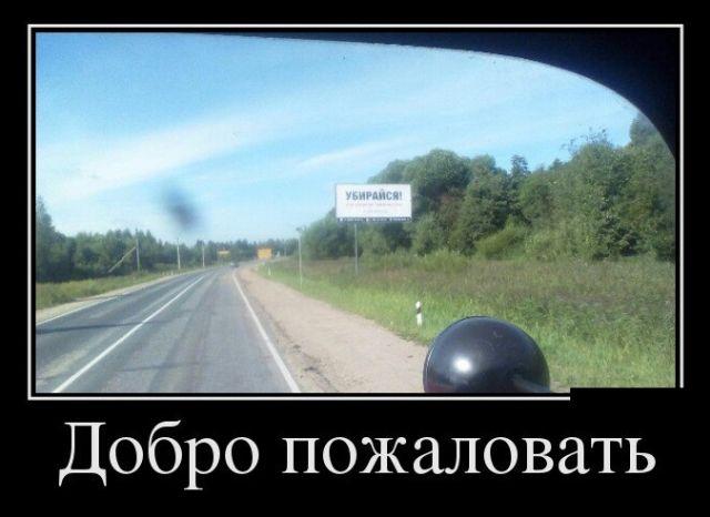 Смешные демотиваторы за февраль 2019 год - подборка №55 13