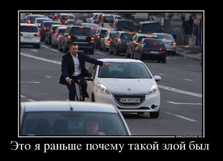 Смешные и забавные демотиваторы про Кличко - подборка 15